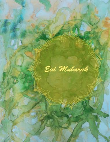 eid.card.jpg1